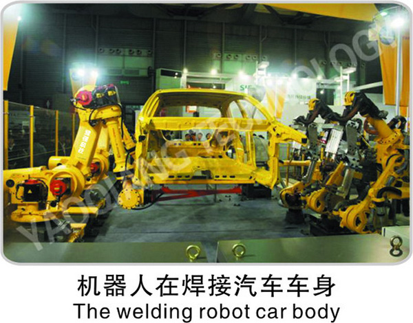Automatic welding robot